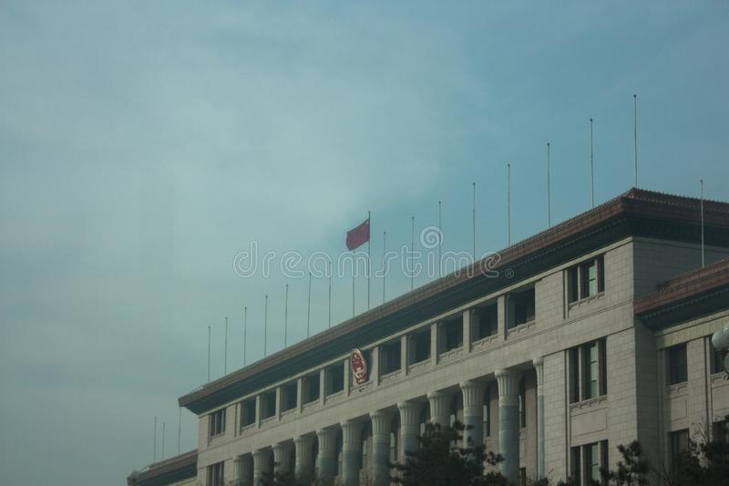 Beijing,China, 11, Nov,2014: Great Hall of the People in Beijing on a foggy day. Great Hall of the People in Beijing on a foggy day stock photos
