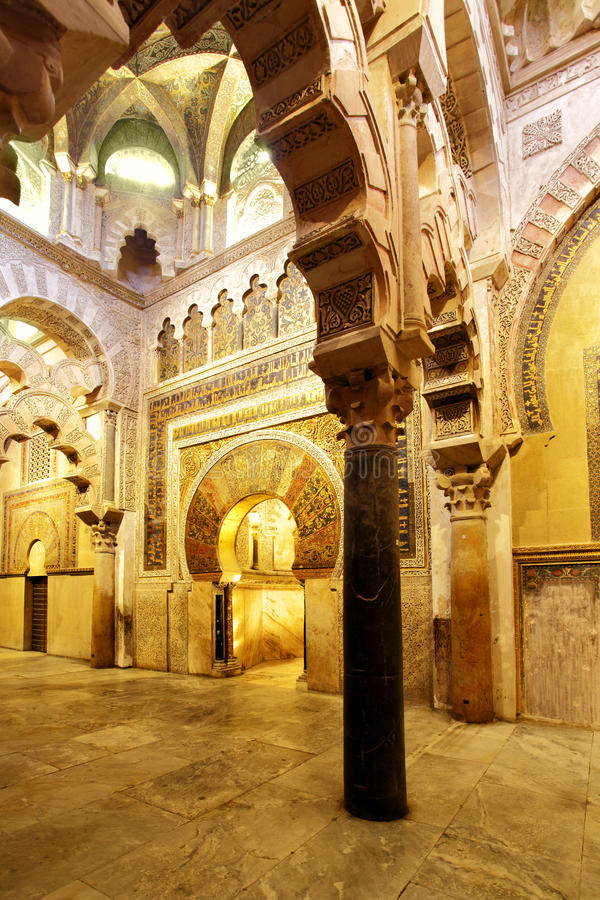 Great Mosque of Cordoba royalty free stock photo