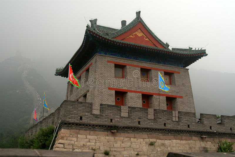 The Great Wall. One of the several Guard Towers atop the Great Wall of China, outside of Beijing, China stock photo