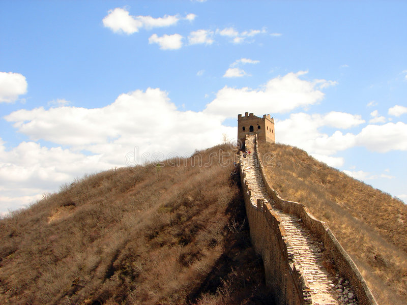 Download Great Wall of China stock photo. Image of distant, great - 2323690