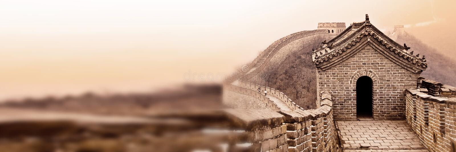 Great wall of China near Beijing panoramic banner royalty free stock images
