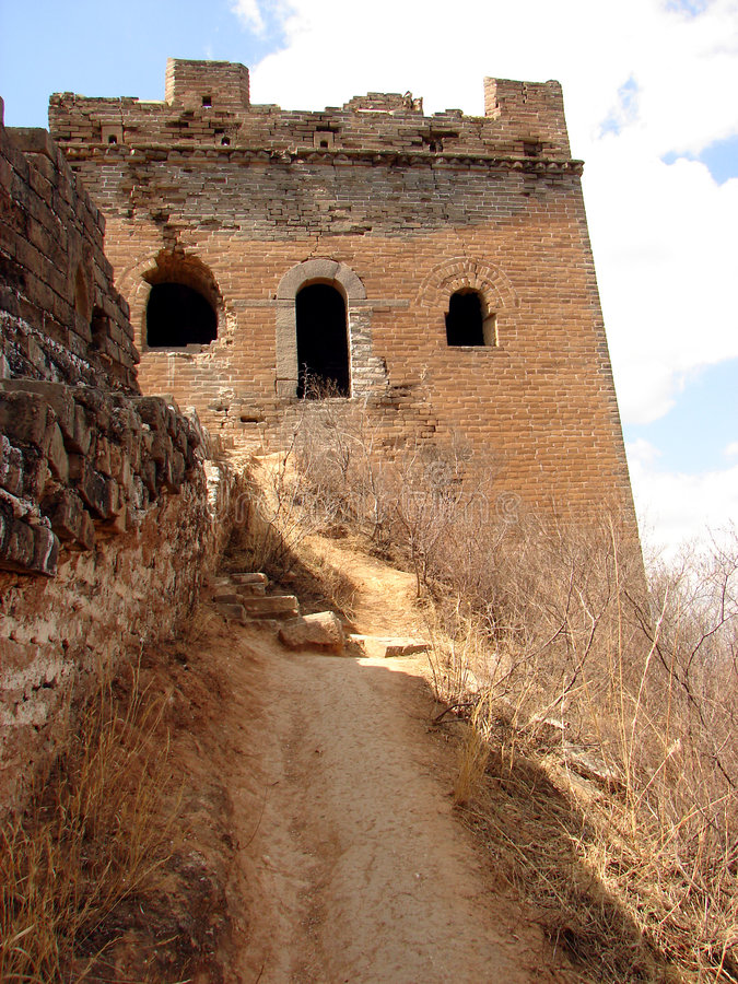 Download Great Wall Of China Tower Stock Photography - Image: 2323662