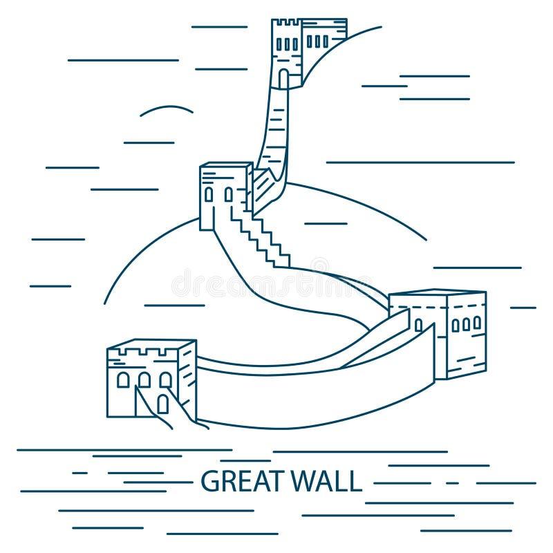 Great wall of china. Trendy illustration, line art style. stock illustration