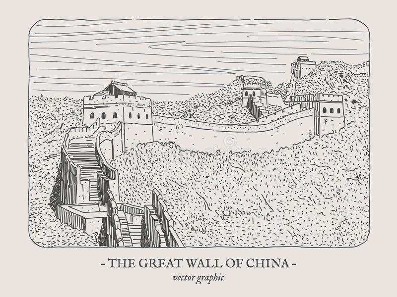 Great wall of China vintage vector illustration. Great wall of China vector drawing on grey background stock illustration