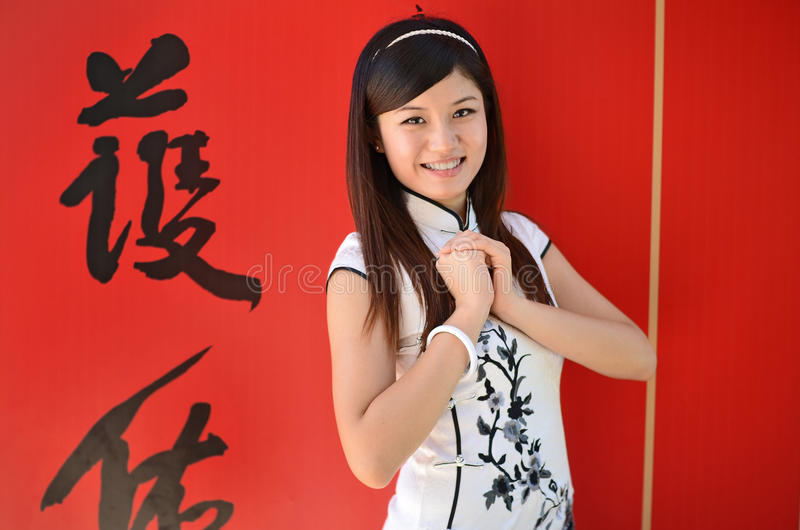 greating新年好的汉语 图库摄影