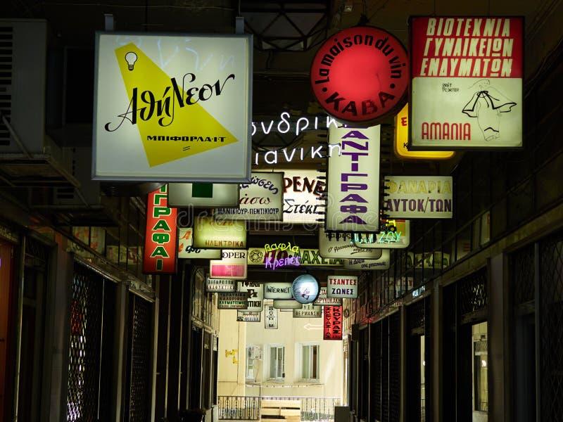 Greccy Retro Neonowi sklepów znaki fotografia royalty free