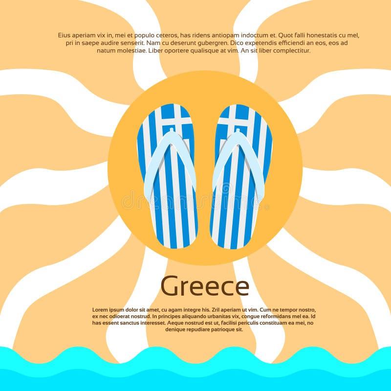 Grecia Flip-flops color de la bandera de la arena de la playa del verano ilustración del vector