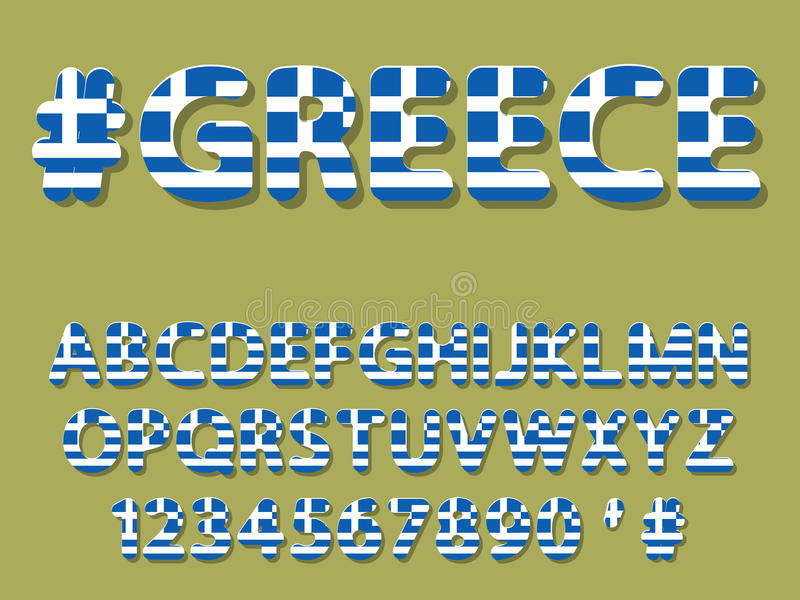 Grecja chrzcielnicy liczebnik i abecadło ilustracji
