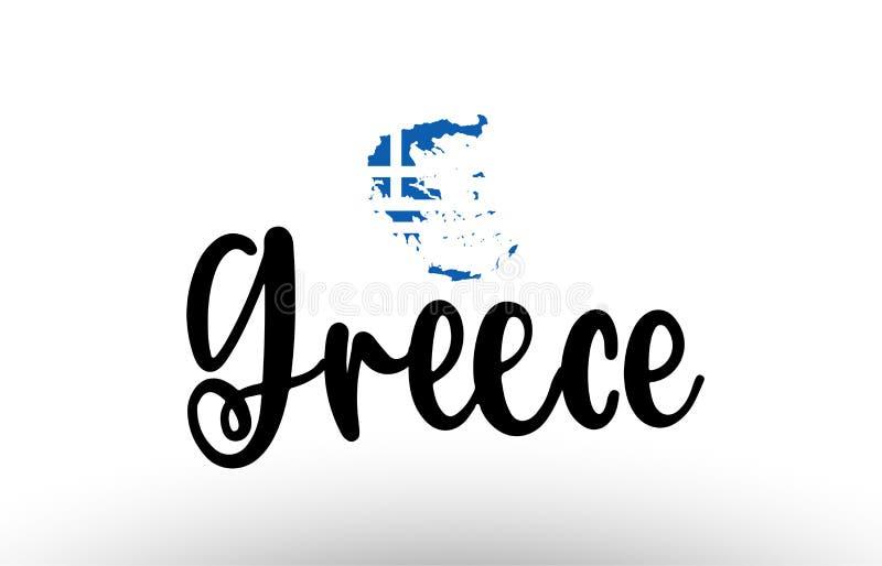 Grecja kraju duży tekst z flagą wśrodku mapy pojęcia logo royalty ilustracja