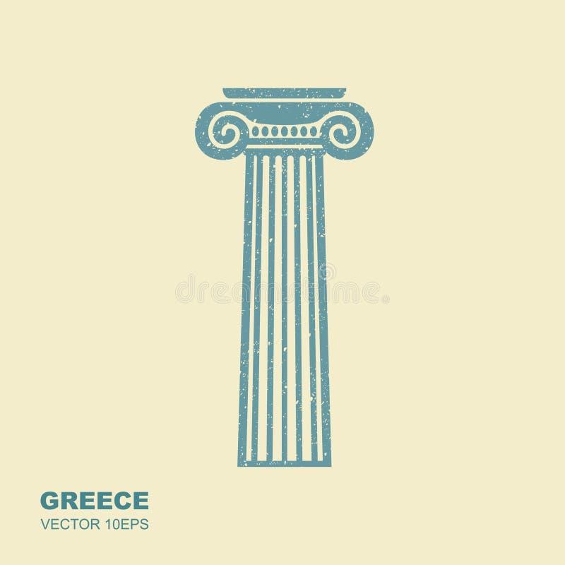 Grecka klasyczna kolumna Wektorowa ikona w mieszkanie stylu royalty ilustracja