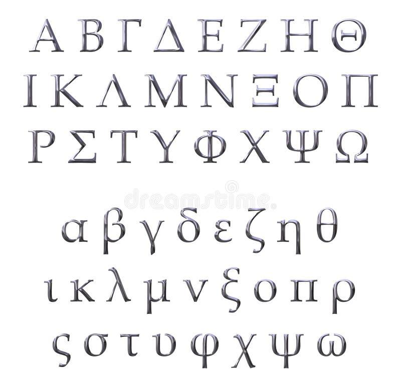 grecki alfabet srebro 3 d royalty ilustracja