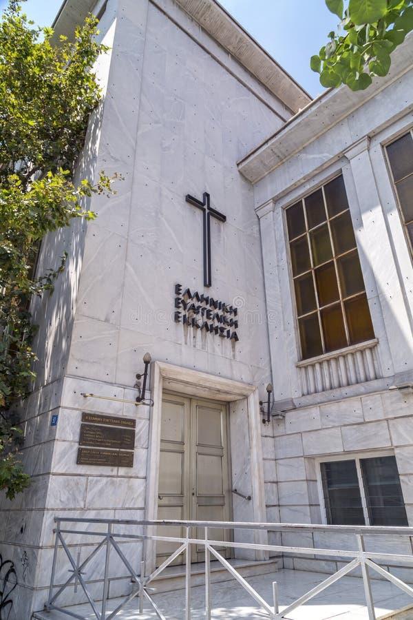 Grecki Ewangelicki kościół w Ateny zdjęcie stock