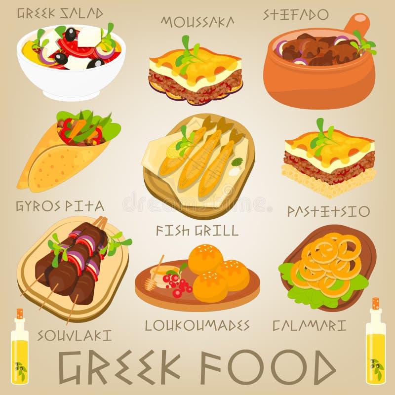 Grecki jedzenie set ilustracji