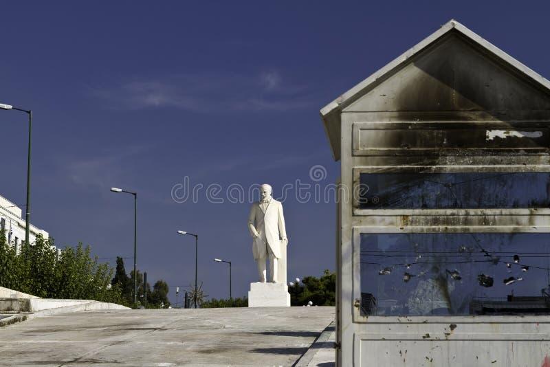 grecki parlament obraz royalty free