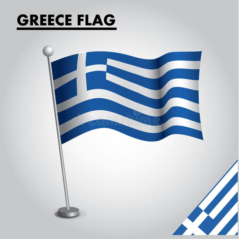 GREECE flag National flag of GREECE on a pole stock illustration