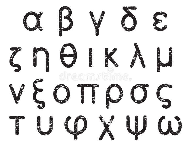 Greek alphabet grunge letters, font set, with round corners, black isolated on white background, vector illustration. vector illustration