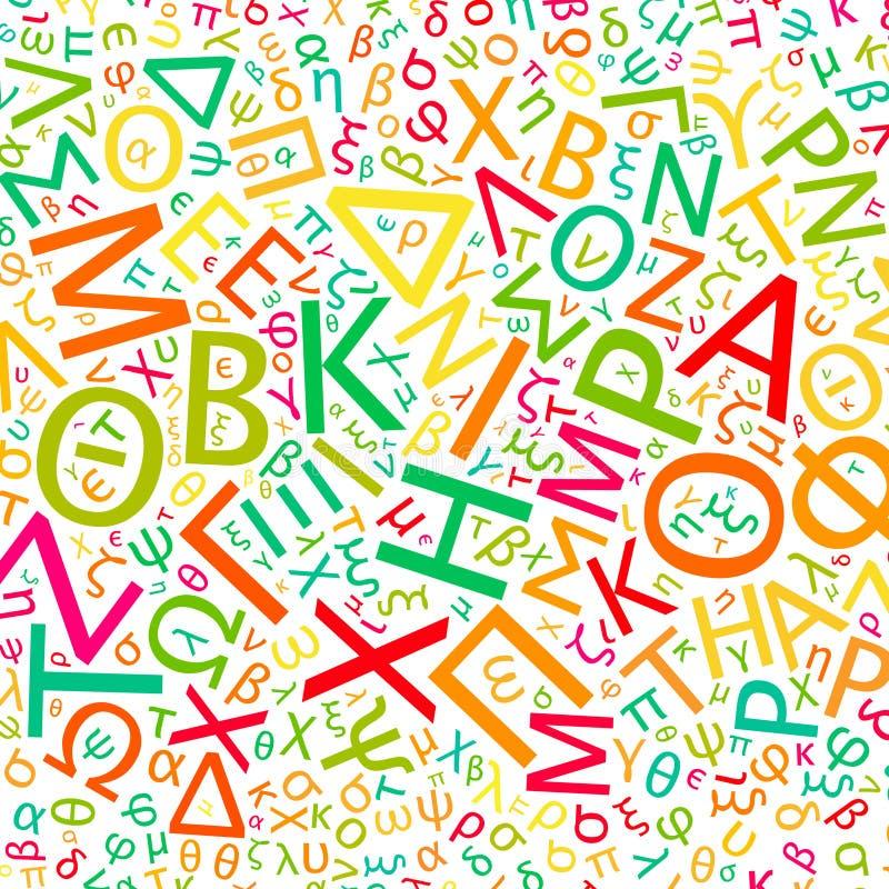 Greek alphabet vector illustration