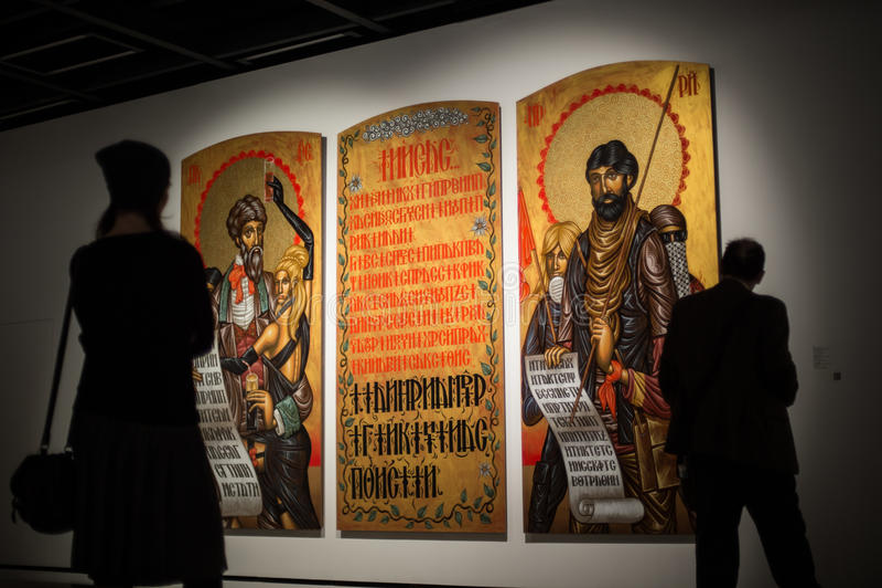 Greek art exhibition 20 - 21 century royalty free stock images