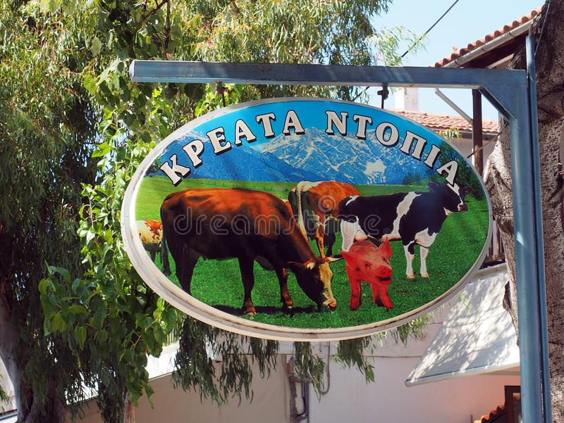 Greek Butcher Shop Sign, Advertising Local Meat stock photos