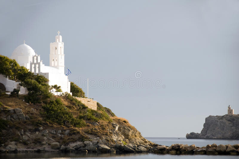 Download Greek Island  Church Ios Cyclades Island Stock Image - Image: 14685669