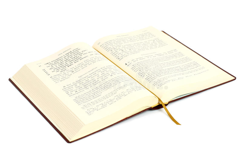 Vintage Leather Look Jeremiah Verse Bible Book Cover Large: Greek Open Bible Stock Photos