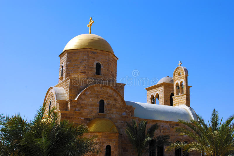 Greek orthodox St. John the Baptist Church, Jordan River. A Greek orthodox church near Al-Maghtas, the site of the baptism of Jesus Christ. (Arabic stock photos