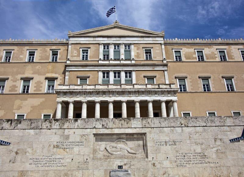 Download Greek Parliament, Athens, Greece Stock Photo - Image: 19645418