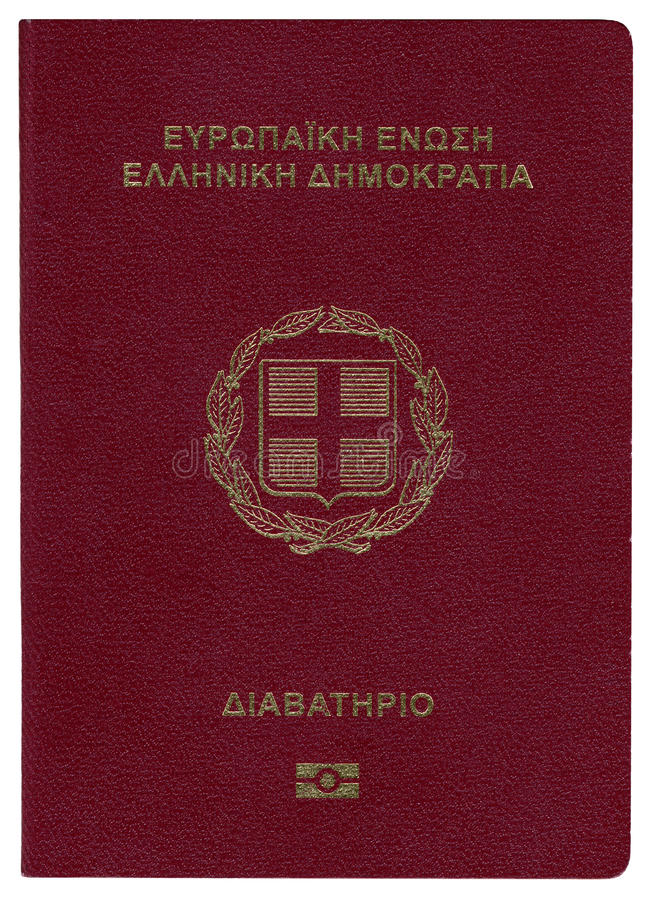 Greek passport. Euro Greek Passport on white background royalty free stock images