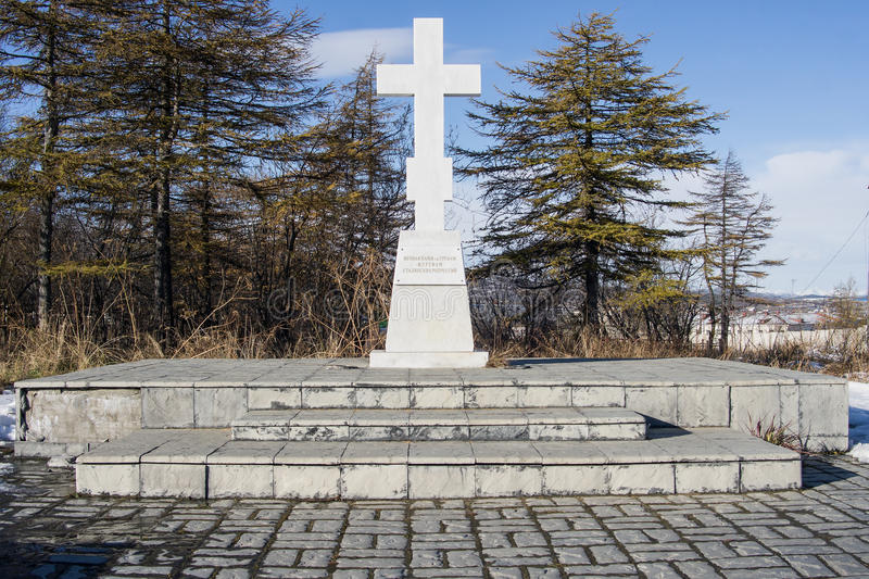 Greeks the victims. White cross is a monument to the Greeks the victims of Stalinist repression in Kolyma royalty free stock photography