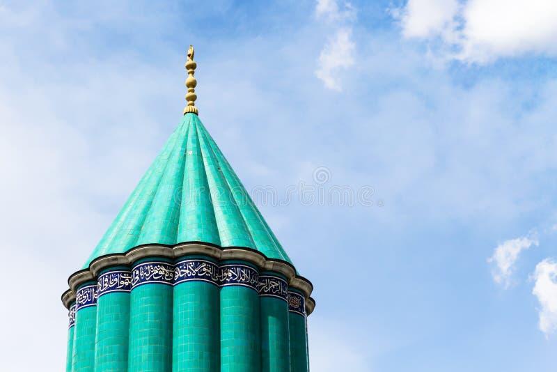 Green Dome de Rumi Mausoleum en Konya foto de archivo libre de regalías