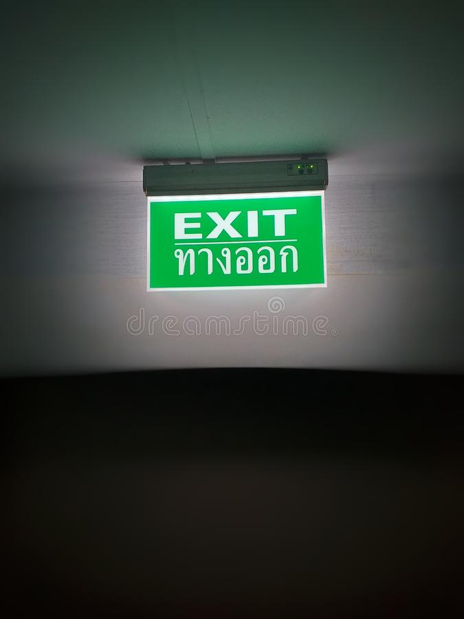 Green Exit Sign,Emergency exit sign glowing in the dark royalty free stock images