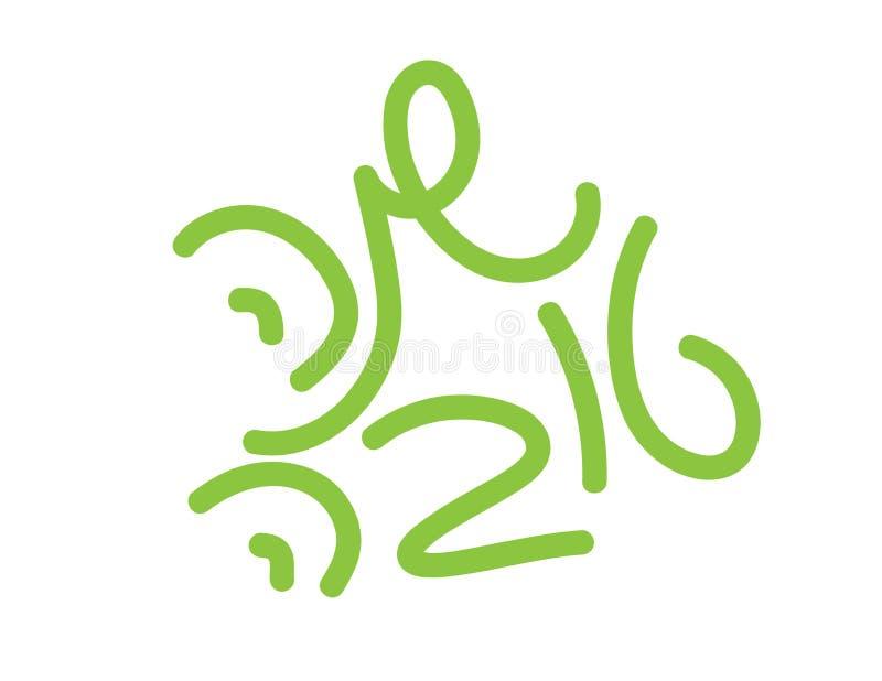 Green Hand written Hebrew new year greeting Shana tova on white background. Green hand written Hebrew words - Shana tova - Happy new year hebrew greeting stock illustration