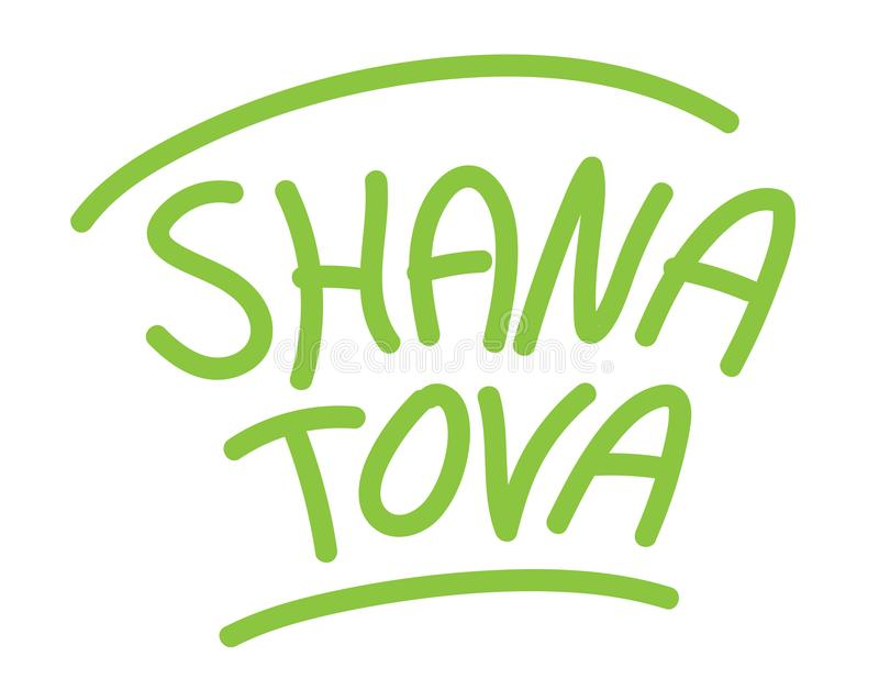 Green Hand written new year greeting Shana tova on white background. Hand written words - Shana tova - Happy new year Jewish greeting vector illustration