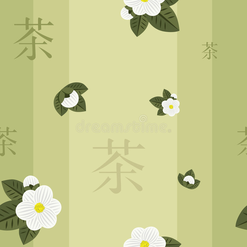 Green tea seamless pattern royalty free stock images