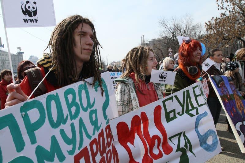 Greenpeace in Moskau lizenzfreies stockbild