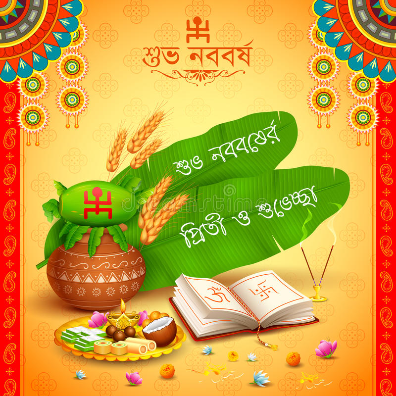 Greeting background with bengali text subho nababarsha priti o download greeting background with bengali text subho nababarsha priti o subhecha meaning love and wishes for m4hsunfo