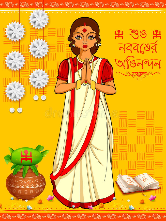 Greeting background with bengali text subho nababarsher abhinandan download greeting background with bengali text subho nababarsher abhinandan meaning happy new year stock vector m4hsunfo