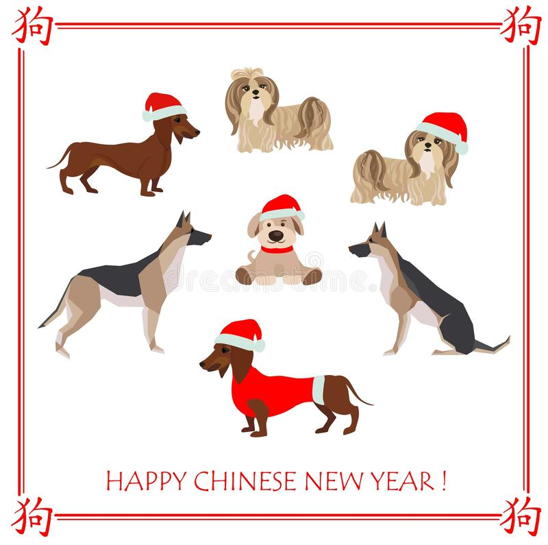 Greeting card with abstract dogs in Santa hat and origami style set for 2018 Chinese New Year. Greeting card with abstract dogs in Santa hat and origami style royalty free illustration