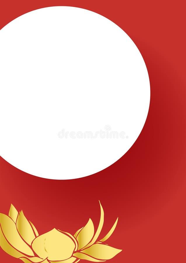 Greeting card (background) stock illustration