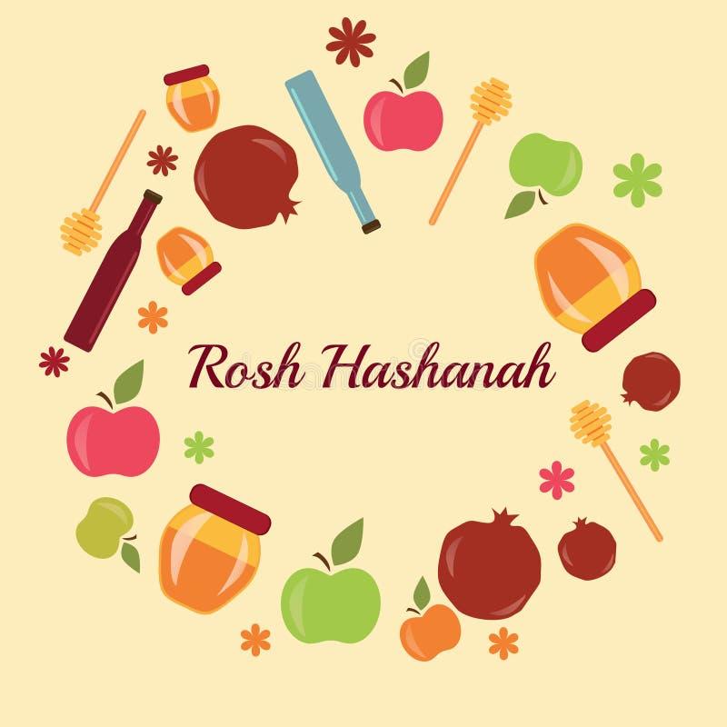 Rosh hashanah greeting card akbaeenw rosh hashanah greeting card m4hsunfo