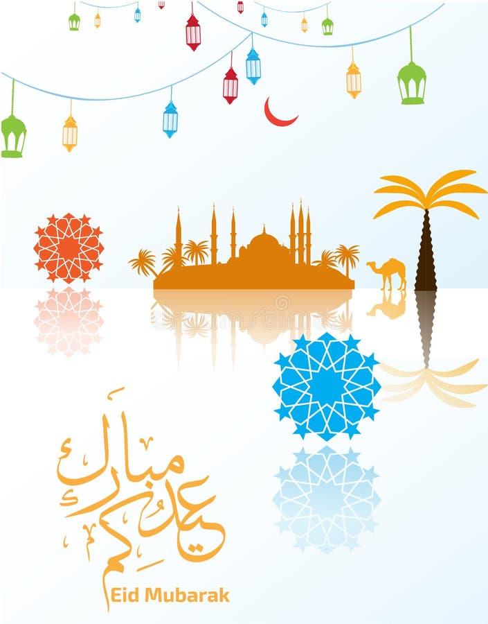 Beautiful Arabic Eid Al-Fitr Greeting - greeting-card-eid-al-fitr-arabic-calligraphy-translation-blessed-eid-93108887  Snapshot_100844 .jpg