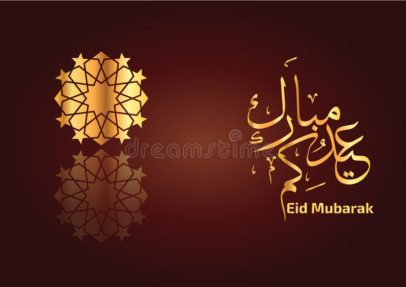 Beautiful Arabic Eid Al-Fitr Greeting - greeting-card-eid-al-fitr-arabic-calligraphy-translation-blessed-eid-93108909  Snapshot_100844 .jpg
