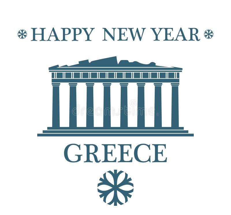 Greeting Card. Greece vector illustration