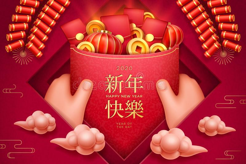 Greeting card for 2020 happy chinese new year royalty free illustration