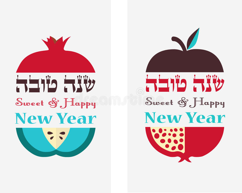 Greeting card for Jewish New Year, hebrew happy new year, with traditional fruits vector illustration