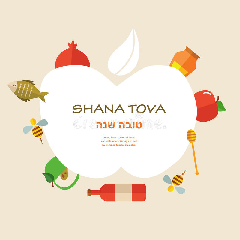 Greeting card for Jewish new year holiday Rosh Hashanah with traditional icons. stock illustration