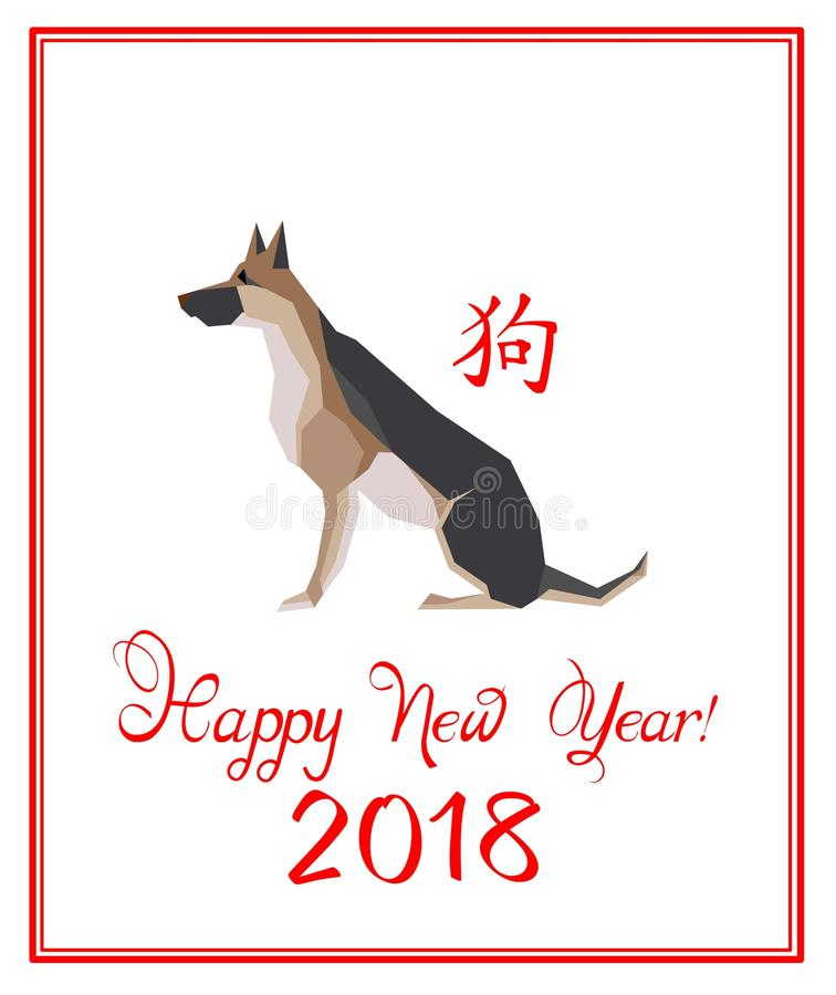 Greeting card for new year 2018 with sitting dog german shepherd download greeting card for new year 2018 with sitting dog german shepherd stock vector illustration m4hsunfo