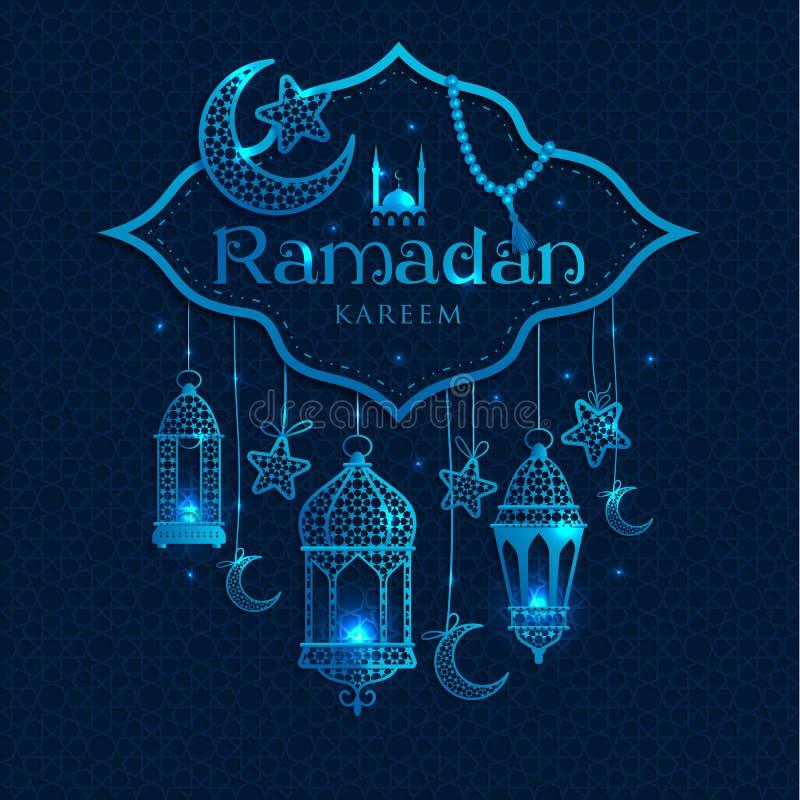 Greeting Card Ramadan Kareem royalty free illustration