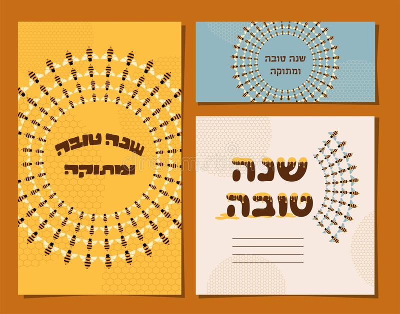 Greeting card set for jewish new year rosh hashanah sweet in download greeting card set for jewish new year rosh hashanah sweet in hebrew stock m4hsunfo