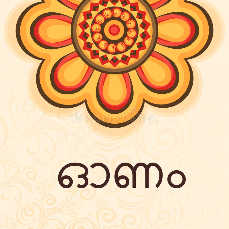 Greeting card for south indian festival onam stock illustration download greeting card for south indian festival onam stock illustration illustration of asian m4hsunfo